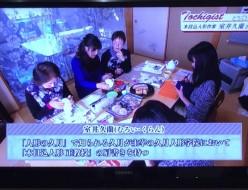 木目込人形作家・室井久蘭・とちぎテレビ